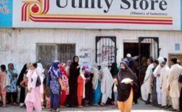 یوٹیلیٹی اسٹورز پر دالوں اور گھی کی قیمتوں میں 30 روپے فی کلو تک کمی