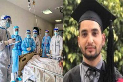 Dr. Usama