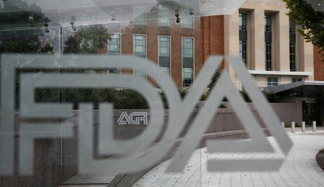 ایف ڈٰی اے نے ملیریا کی دوا کورونا وائرس کے مریضوں کو دینے کی مشروط اجازت دے دی
