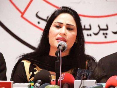 Hamira Arshad
