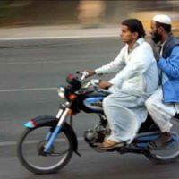 Karachi Double Sawari Ban