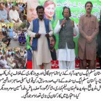 PML N Sindh