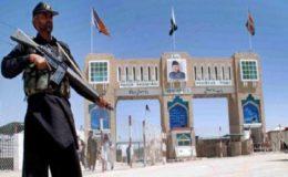 کرونا وائرس کا خطرہ: پاک افغان چمن بارڈر بھی آج سے 7 مارچ تک بند