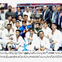 SSB Quaid e Azam 21st Karate Championship