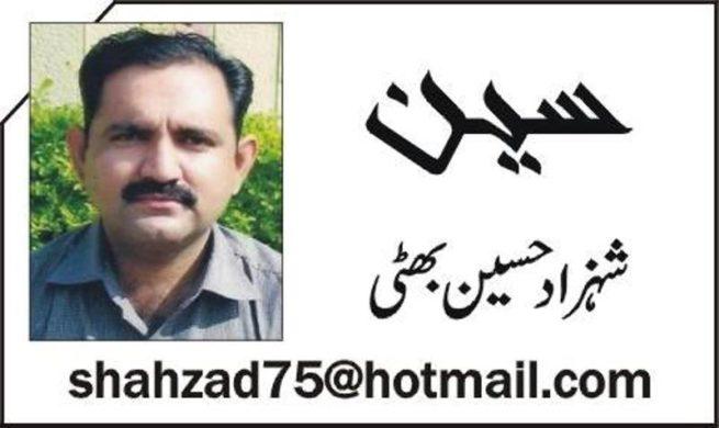 Shahzad Hussain Bhatti