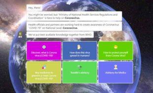 پاکستان میں کورونا وائرس سے آگاہی کیلیے ویب پورٹل متعارف