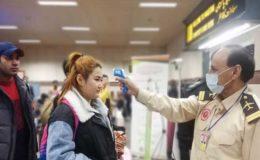 کورونا وائرس پھیلاؤ روکنے کیلئے ائیرپورٹس پر مزید سخت اقدامات کرنیکا فیصلہ