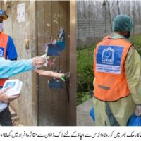 Alkhidmat Rashan Packages Distribution