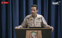 عرب اتحاد کا یمن میں دو ہفتے کے لیے جنگ بندی کا اعلان