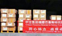 چینی کمپنی کا بلوچستان کیلئے 4 کروڑ روپے کے طبی سامان کا عطیہ