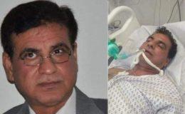 پشاور: حیات آباد میڈیکل کمپلیکس کے پروفیسر کورونا سے انتقال کر گئے