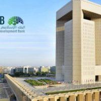 Islamic Development Bank of Pakistan