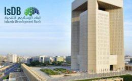 اسلامی ترقیاتی بینک پاکستان اور دیگر کو 2.3 ارب ڈالر دے گا