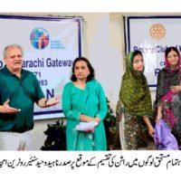 Roteary Club Karachi Gartway