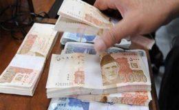 قرضوں پر انکوائری کمیشن کی رپورٹ تیار، اربوں روپے کی کرپشن کا انکشاف