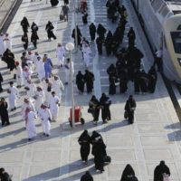 Saudi Arabia Curfew