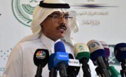 سعودی عرب میں کرونا کے 82 نئے کیسز کی تصدیق، کل تعداد 2605 ہو گئی