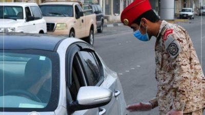 Saudi National Guard