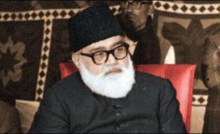 بانیِ جماعت اسلامی مولانا سید ابوا لاعلیٰ مودودی