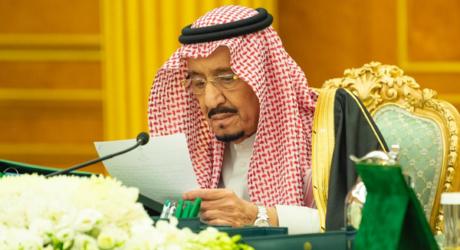 شاہ سلمان بن عبدالعزیز کا بیرون ملک پھنسے سعودی شہریوں کو واپس لانے کا حکم