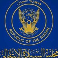 Sudan Autonomous Council