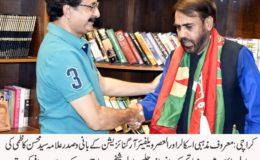 معروف مذہبی اسکالر علامہ محسن کاظمی پاکستان تحریک انصاف میں شامل