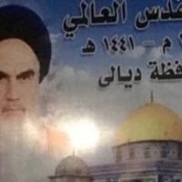 Ayatollah Khomeini Posters