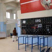 Balochistan Hospitals OPDs