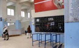 بلوچستان کے سرکاری اسپتالوں کی او پی ڈیز فوری طور پر نہ کھولنے کا فیصلہ