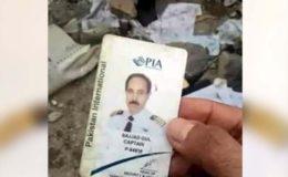 طیارہ حادثہ: جہاز کے کپتان سجاد گل کی لاش کی شناخت ہو گئی