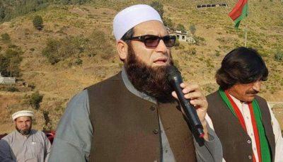 Dr. Amjad Ali