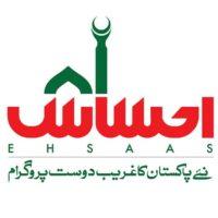 Ehsas Program
