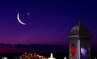 عید الفطر یوم انعام …!