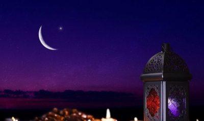 Eid al Fitr Moon
