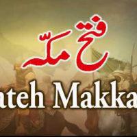 Fatah Makkah
