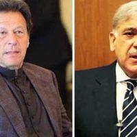 Imran Khan - Shahbaz Sharif