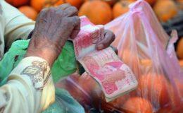 وزیراعظم کی ہدایت کے باوجود مہنگائی میں مسلسل اضافہ