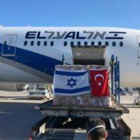Israeli Planes