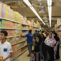Karachi Super Stores