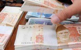 بینکوں نے 236 ارب روپے کے قرضے ایک سال کیلیے مؤخر کر دیے