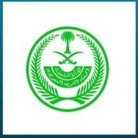 Ministry of Interior Saudi Arabia
