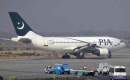 پی آئی اے کا فلائٹ آپریشنز کنٹرول سسٹم تبدیل کرنے کا فیصلہ