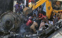طیارہ حادثہ: کاک پٹ کا وائس ریکارڈر اب تک نہ مل سکا، حکام تشویش میں مبتلا