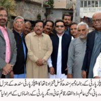 PPP Sindh