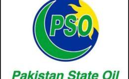 PSO کی سستی درآمدات، پٹرولیم مصنوعات کی قلت کا خدشہ