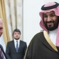 Prince Muhammad bin Salman bin Abdul Aziz