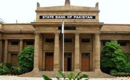 اسٹیٹ بینک نے اسپتالوں اور میڈیکل سینٹرز کیلئے قرض کی حد 50 کروڑ روپے کر دی