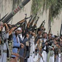 Yemen Militia