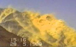 یومِ تکبیر: پاکستان کو ایٹمی قوت بنے 22 سال ہو گئے