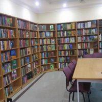 E Libraries